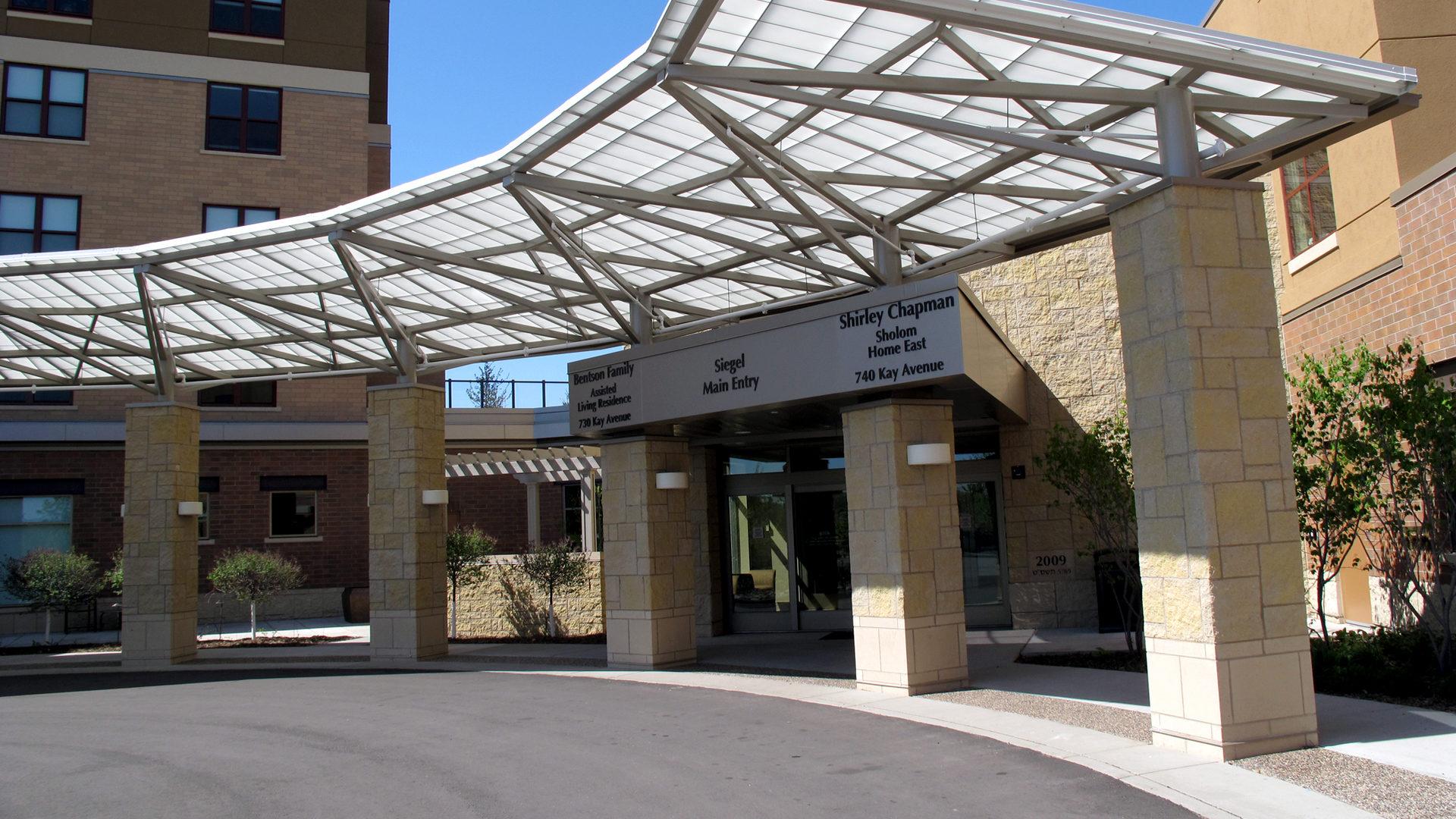 Shaller Sholom East Bentson-Chapman Senior Living Campus St Paul MN Exterior Close-up of Entrance