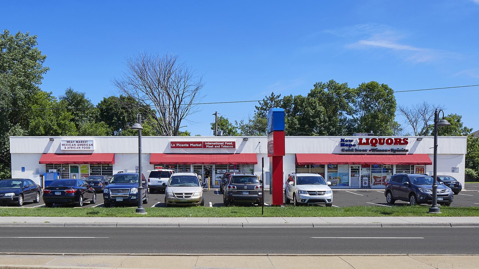 Bass Lake Road Retail Space New Hope MN Straight on view front of Building from across the Road